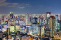 Osaka city business downtown with twilight sky background Royalty Free Stock Photo