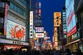 Osaka Dotonbori District Royalty Free Stock Photography