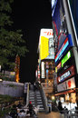 Osaka japan oct people visit famous dotonbori street on october in according to tripadvisor is the rd best Royalty Free Stock Images