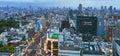 Osaka Metropolis Royalty Free Stock Photo