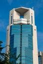 Osaka office building Royalty Free Stock Photo