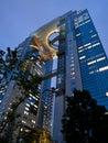 Osaka skyscraper Royalty Free Stock Image