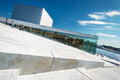 Oslo Opera house Royalty Free Stock Photos