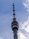 Ostankino television tower transmitters in moscow russia photo taken in september of russian останкинская те Royalty Free Stock Photography