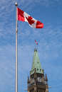 Ottawa Royalty Free Stock Photo