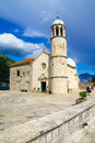 Our lady of the rocks church perast montenegro june scene with local and tourists on an artificial island in bay kotor Royalty Free Stock Photography