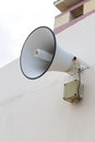 Outdoor speaker for announce message to public or warning Royalty Free Stock Images