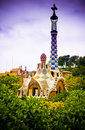 Outside of the Park Guell in barcelona Stock Photo