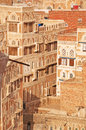 Overview of the Old City of Sana'a, decorated houses, palaces, roofs, Republic of Yemen Royalty Free Stock Photo