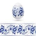 Ovo da páscoa azul gzhel estilizado teste padrão tradicional floral azul do russo ilustração do vetor Foto de Stock Royalty Free