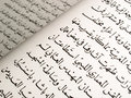 Page from old arabic book Stock Image
