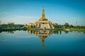 Pagoda таи ан Стоковые Изображения