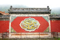 Pagoda with chinese dragon qing dynasty ancient pattern in a Royalty Free Stock Images
