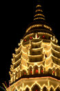 Pagoda at Night Stock Image