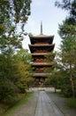 Pagoda at Ninna-ji temple in Kyoto Royalty Free Stock Photo