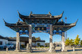 Pai Lau Gateway of the The Dunedin Chinese Garden in New Zealand Royalty Free Stock Photo