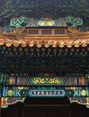 The painted building in China Royalty Free Stock Photo