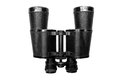 Pair of binoculars Stock Image