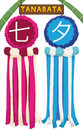 Pair of Fukinagashi Streamers and Sign for Japanese Tanabata Celebration, Vector Illustration