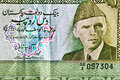 Pakistan money Stock Image