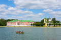Palace cathedral and pond in kuskovo park moscow russia summer day Royalty Free Stock Photography