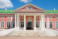 Palace with columns and stairs pink in kuskovo park in moscow front view Royalty Free Stock Images