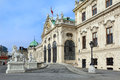 Palace Upper Belvedere in the Baroque style in Vienna, Austria. Royalty Free Stock Photo