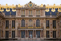 Palace of Versailles Stock Photography