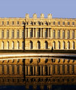Palace of versailles Stock Images