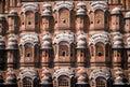 Palace of Winds,India Royalty Free Stock Photo