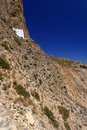 Panagia hozoviotissa monastery scenic view of on amorgos island greece Stock Photos