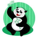Panda with bamboo vector illustration of bear who eats Royalty Free Stock Image