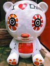 stock image of  A panda statue with I love China sign