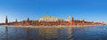 Panorama of Kremlin in Moscow (Russia) Royalty Free Stock Photo