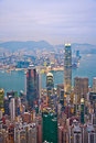 Panoramic Skyline of Hong Kong City Stock Photo