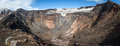 Panoramic view into the crater of the Tolbachik Volcano Royalty Free Stock Photo