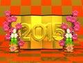 Pantalla de oro con plum trees on pattern Imágenes de archivo libres de regalías