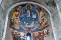 Pantocrator, Sant Climent de Taüll, Vall de Boi,