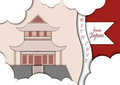 Paper applique style vector illustration. Card with application of Japanese pagoda decorated with text from Siberia with Royalty Free Stock Photo