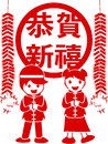 Paper cut of chinese kids for chinese new year red characters as congratulations the Royalty Free Stock Images