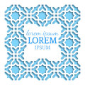 Paper cut out vector illustration. Islamic geometric border, 3D square blue frame, vignette for greeting card. Muslim