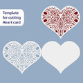 Paper openwork wedding card, heart shape, greeting postcard, template for cutting, lace imitation, gift on Valentine's Day