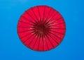 Paper umbrella Royalty Free Stock Photo