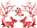 Papercut of Rabbit Lunar year Royalty Free Stock Image
