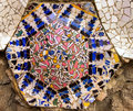 Parc guell w barcelona hiszpania Obrazy Royalty Free