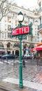 Paris Metro Sign Royalty Free Stock Photo