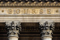 Paris stock exchange Royalty Free Stock Photo