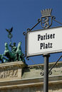Pariser Platz and Brandenburg gate Stock Image