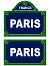 Parisian avenue plates plate on white background Royalty Free Stock Photos