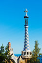 Park Guell by Antonio Gaudi in Barcelona Royalty Free Stock Image